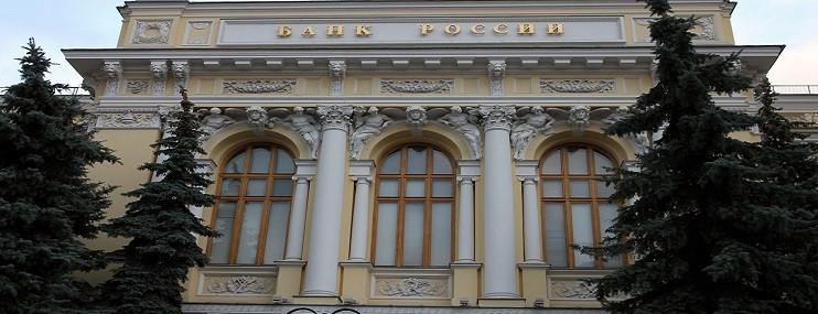 Структура Центрального Банка России