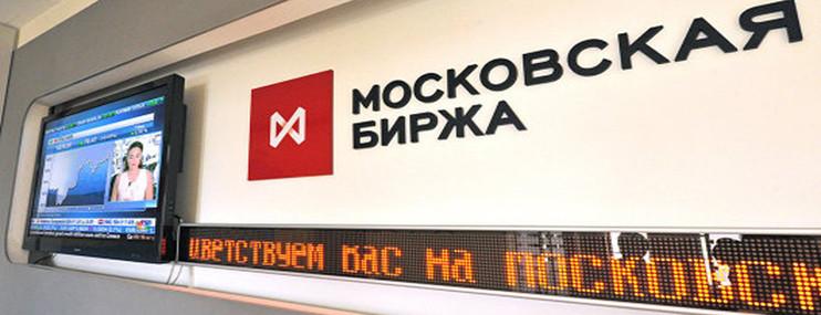 Акции российского фондового рынка