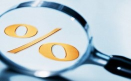 Процентная ставка рефинансирования Центробанка РФ