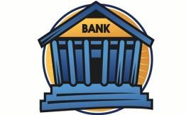 Анализ чистой прибыли банка