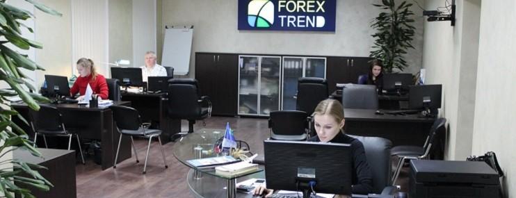 ПАММ-счета Форекс Тренд (Forex Trend)