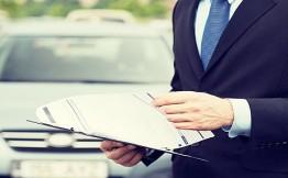 Государственная программа субсидирования автокредитов: прогноз по реализации уже выполнен