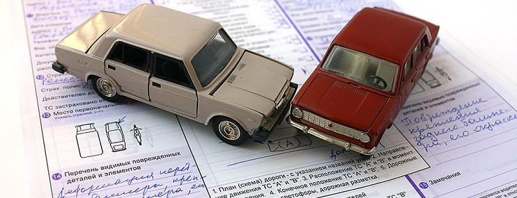 Условия автокредита без КАСКО