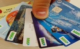 Карты системы «Мир» будут привязывать к счетам вместе с «пластиком» Visa или MasterCard