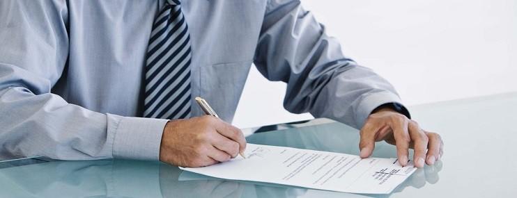 Документы для получения ипотеки
