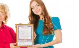 Снижение банковских ставок по вкладам способствовало развитию рынка сберегательных сертификатов