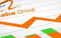 «Дочка» группы Alibaba обошла по капитализации инвестбанк Goldman Sachs