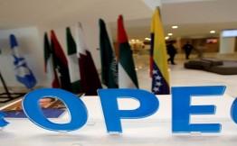 Страны-члены ОПЕК заключили соглашение об ограничении добычи нефти