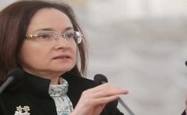 Официальный курс доллара уменьшился до 64,994 рубля