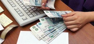 Росстат опубликовал данные о средней зарплате и реальных доходах россиян
