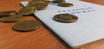 Министерство труда планирует повысить пособие по безработице