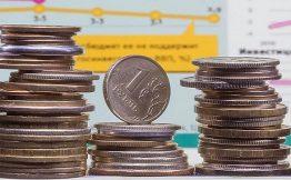 Минфин озвучил основные риски для отечественной экономики