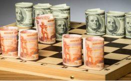 Евро и доллар достигли рекордного минимума за 1,5 года