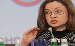 ЦБ РФ обозначил сроки оздоровления банковского сектора