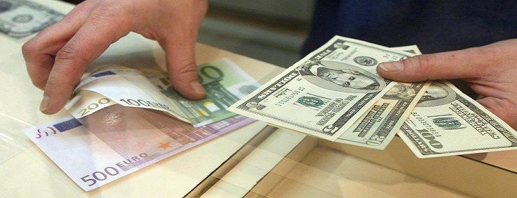 ЦБ РФ снизил курс евро и доллара