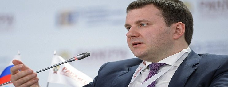 Орешкин озвучил прогнозы Минэкономразвития касательно курса рубля