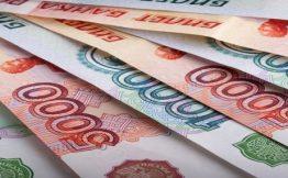 Россияне взяли «чёрных» микрозаймов на 100 млрд рублей