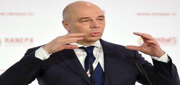 Минфин признал, что РФ готова к диалогу с США