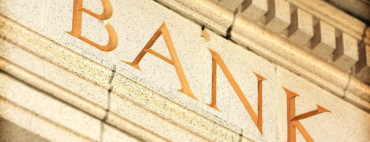 Кризис банковской системы России