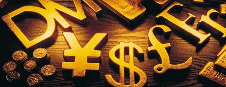 Валютно кредитные и валютно финансовые операции