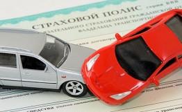 Правила обязательного страхования гражданской ответственности