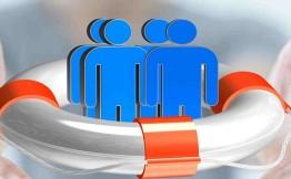 Виды личного и имущественного страхования