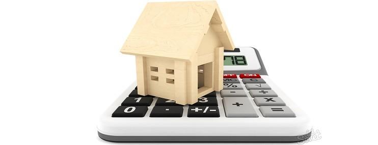 Возврат подоходного налога при ипотеке