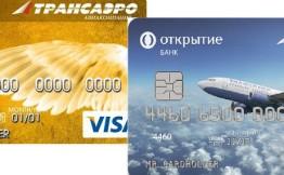 ВТБ 24, МКБ и «ФК Открытие» запустили акции для держателей карты Трансаэро