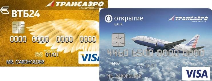 ВТБ 24 и «ФК Открытие» запустили акции для держателей карты Трансаэро