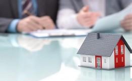 Долевое участие в ипотеке, долевая собственность