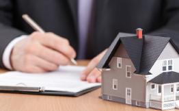 Оформление ипотеки через кредитного брокера