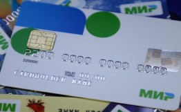Банковские карты «Мир» принимают в 47 тыс. торговых точек