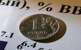 Улюкаев: экономический спад в РФ прекратился