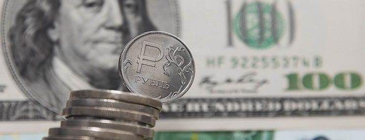 Впервые за 1,5 года доллар упал ниже 59 руб.