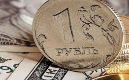 Рубль начал 2017 год с роста по отношению к основным валютам