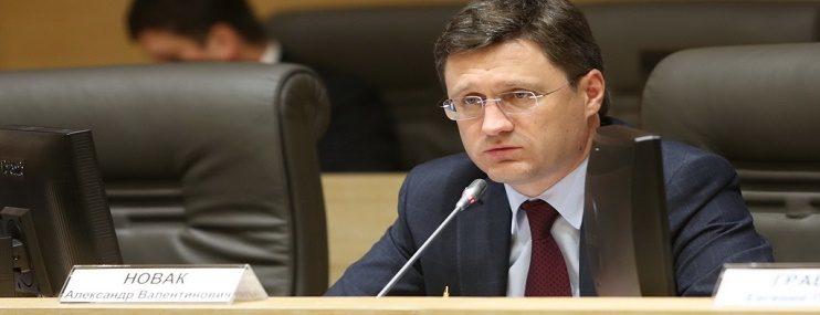 Иран и РФ запускают программу «нефть в обмен на товары»