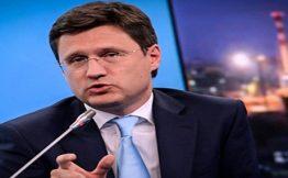 Новак озвучил позицию РФ касательно вступления в ОПЕК