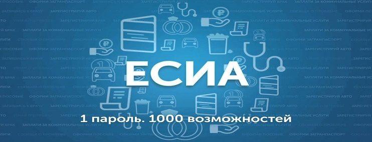 С июня в РФ будет введена онлайн идентификация банковских клиентов