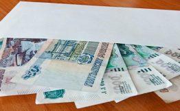 Министерство финансов оценило объем зарплат в теневом секторе экономике