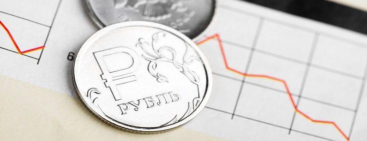 Кабмин: снижение рубля – вопрос времени