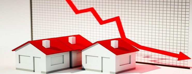 Стоимость ипотеки упала до минимума за последние 5 лет