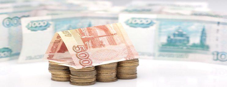 Россияне активно рефинансируют ипотеку