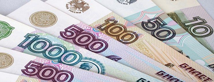 Россиянам обещают прибавку к зарплате