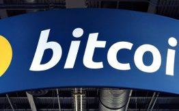 Bitcoin обновил исторический рекорд