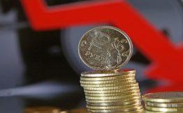 ЦБ РФ снизил ключевую ставку